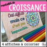 mentalité de croissance 4 affiches à colorier - French growth mindset desk tents