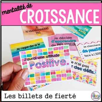 mentalité de croissance - LES BILLETS DE FIERTÉ/ French growth mindset brag tags