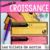 mentalité de croissance les billets de sortie /French growth mindset exit ticket