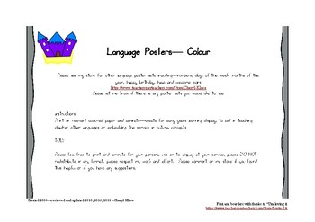 multicultural language posters - colours