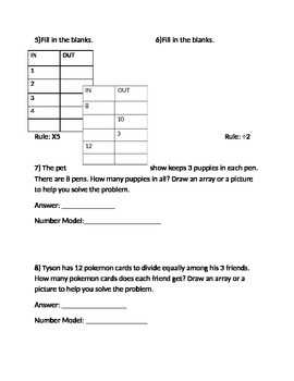 multiplication and number patterns quiz