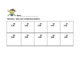 multiplication practice 2-digit x 2-digit