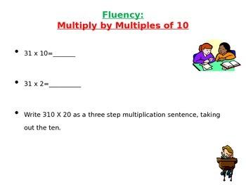 multiplying multi digit numbers intro