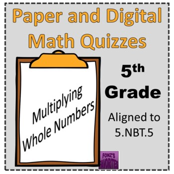 multiplying whole numbers exit slips