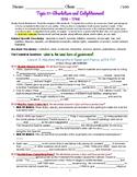 myWorld Interactive World History Topic 17 Study Guide, Vocabulary Crossword, Ma