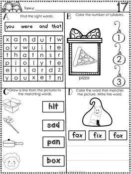 Kindergarten December Word Work Journal