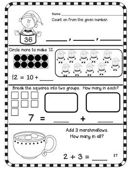 Kindergarten December Math Journal - Common Core