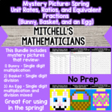 mystery Picture For Single Digit Multiplication and Division Spring