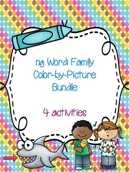ng Word Family Color-by-Picture Bundle {4 activities}