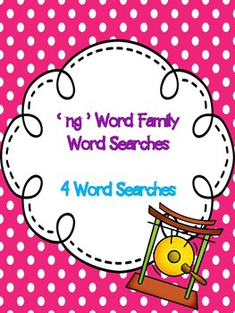 ng Word Family Word Searches! {4 word searches}