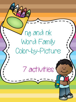 ng and nk Word Family Color-by-Picture Bundle {7 activities}