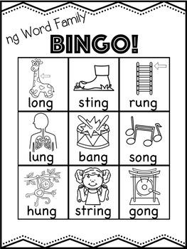 ng and nk Word Family Mega Bundle! [39 no-prep games and activities]