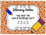 ng and nk word endings sort {Literacy Center Freebie!}