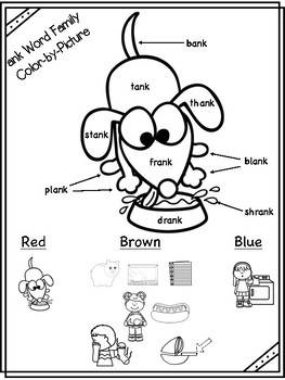 nk Word Family Color-by-Picture {3 activities}