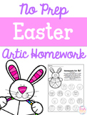 no Prep Easter Articulation Homework