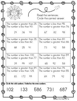 no-prep math packet #3