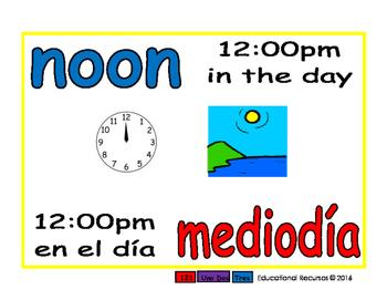 noon/mediodia meas 1-way blue/rojo