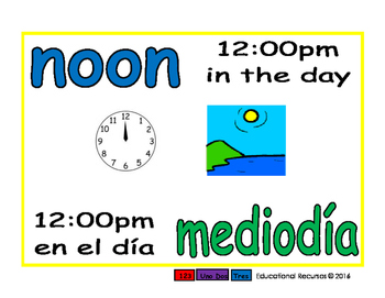 noon/mediodia meas 1-way blue/verde