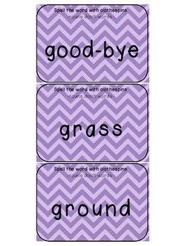 noun Dolch words clothespin activity cards (94 cards)