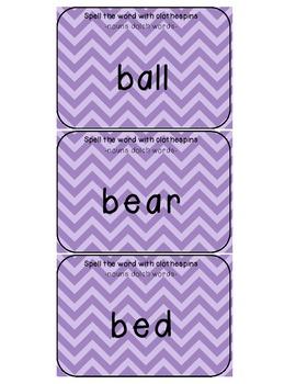 noun Dolch words clothespin activity cards (94 cards)