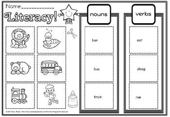 nouns and verbs