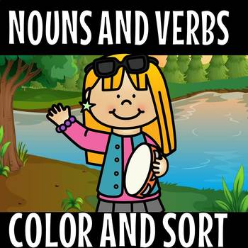 nouns and verbs color