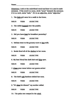 nouns, verbs, adjectives practice homework test quiz worksheets 2nd ...