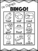 oa Vowel Digraph Bingo [10 playing cards]