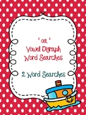oa Vowel Digraph Word Searches!