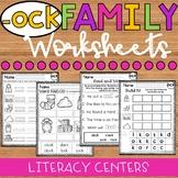 OCK Word Family Worksheets - OCK Family - OCK Word Family - OCK Worksheets