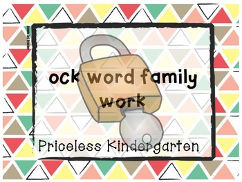 """ock"" word family work"