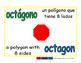 octagon/octagono geom 1-way blue/verde