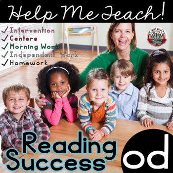 od Word Family: Intervention, Homework, Morning Work, Centers,