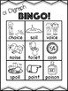 oi Vowel Digraph Bingo [10 playing cards]