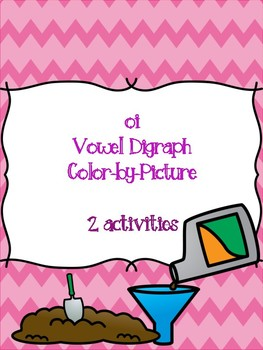 oi Vowel Digraph Color-by-Picture
