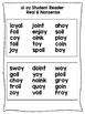 oi and oy - Phonics Fluency Assessment