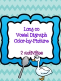 oo Long Vowel Color-by-Picture