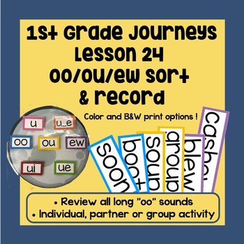 "oo/ou/ew sort & record - ""oo"" sounds moon (first grade journeys lesson 24)"