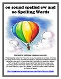 oo sound spelled ew and oo Spelling Basic Word Work Packet