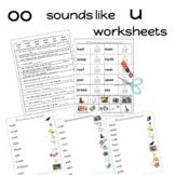 /oo/ sounds like /u/ worksheets