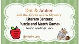 """oo"" /u/ Literacy Centers - Reading Street Unit 5 Week 3 - Dot and Jabber"