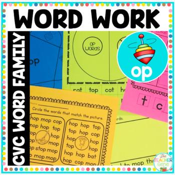 'op' Word Family Word Work
