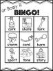 or Bossy R Bingo Freebie! [5 playing cards]