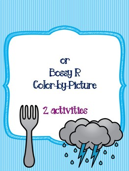 or Bossy R Color-by-Picture