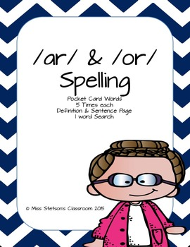 or & ar Spelling