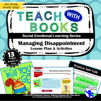 You Get What You Get – Managing Disappointment - PreK-2 Lesson & Activities