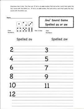 /ou/ Sound Game