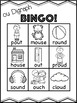 ou Vowel Digraph Mega Bundle! [11 no-prep games and activities]