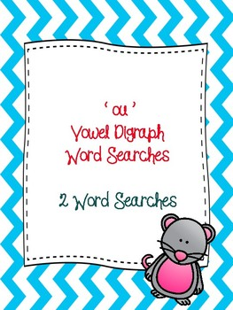 ou Vowel Digraph Word Searches! by Lauren McIntyre | TpT