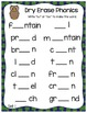 ou ow Activities - The Big Phonics Box